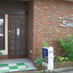 ジャズ喫茶スワン(新潟市・古町ジャズスポット)
