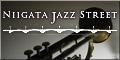 新潟ジャズストリート – Niigata Jazz Street