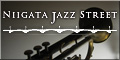 http://www.niigata-jazzstreet.com/
