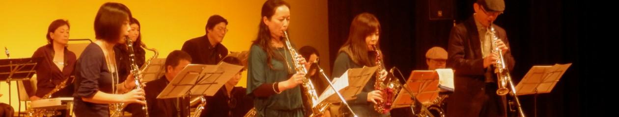 新潟でジャズを楽しむ(旧)