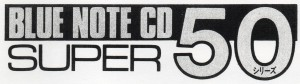 Blue Note Super CD 50 logo