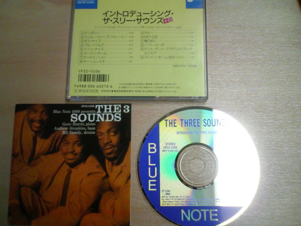 Blue Note CD [The Three Sounds]