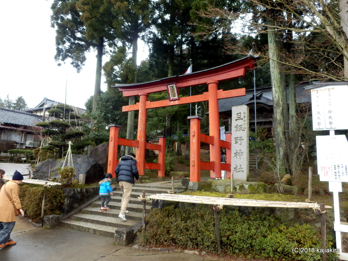 旦飯野神社(阿賀野市宮下)