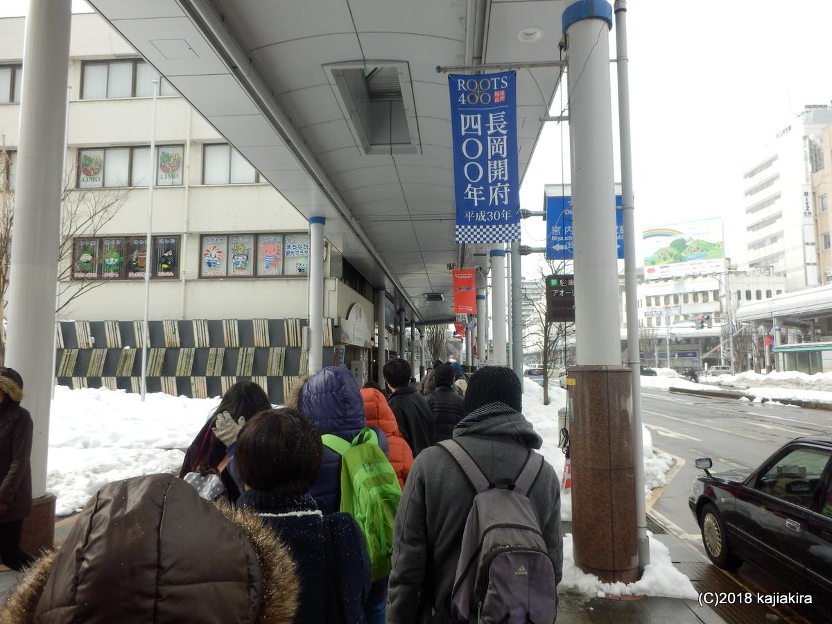 長岡市・冬の風物詩・美松「サンキューまつり」