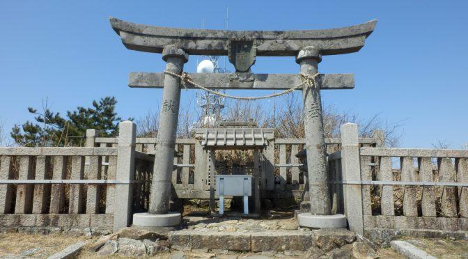 彌彦神社・御神廟(弥彦山頂・神剣峰)へ二度目の参拝