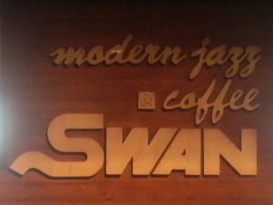 ジャズ喫茶SWAN(新潟市)