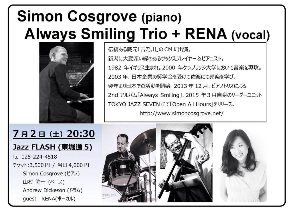SimonCosgrove+rena