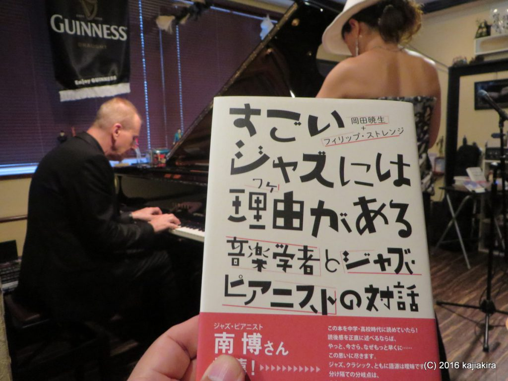 kozue-Phillip-201605-10