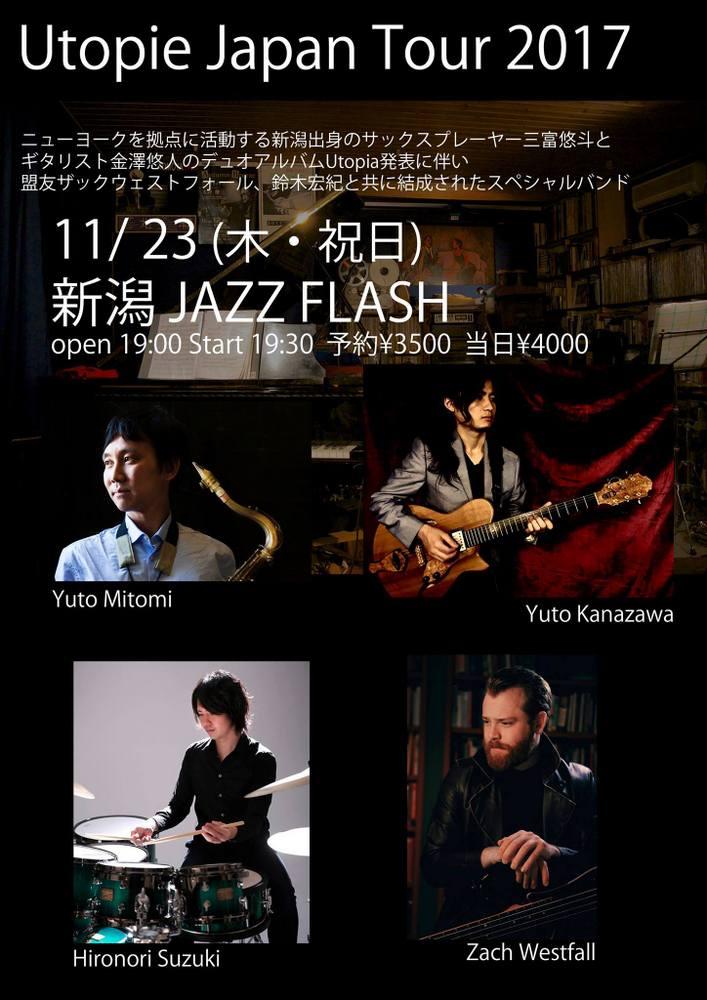 ユートピア(三富悠斗)@JazzFlash 201711