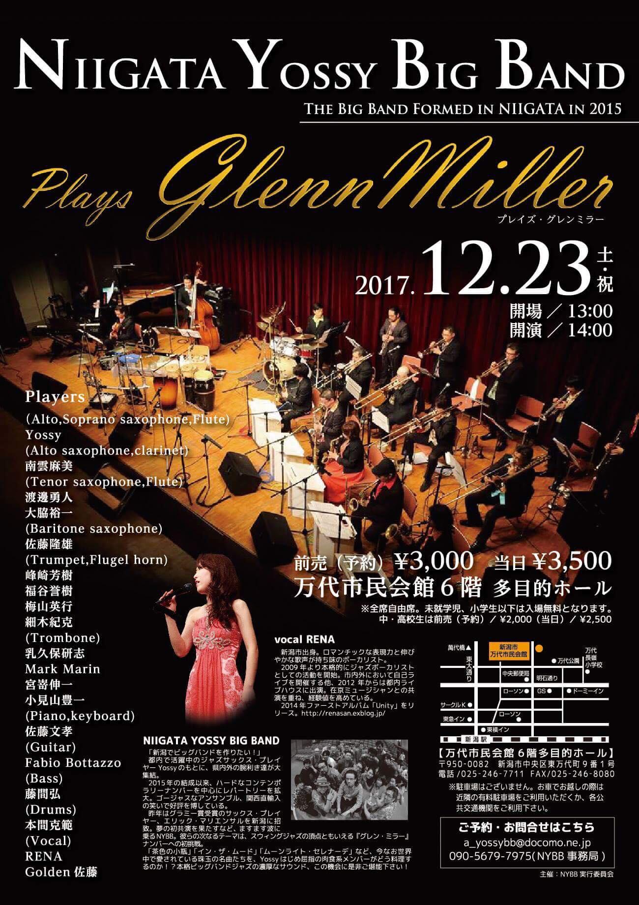 NIIGATA YOSSY BIG BAND ~Plays Glenn Miller~
