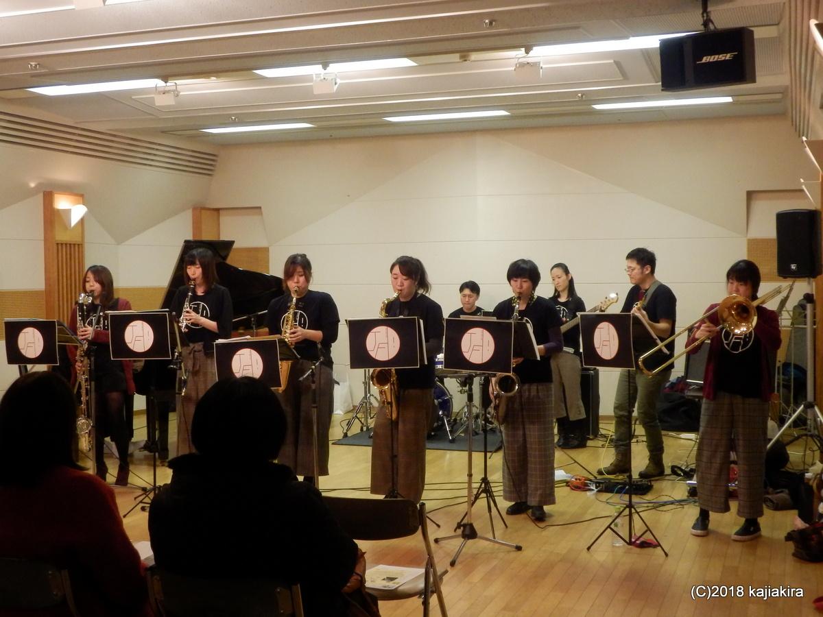 音楽文化会館 練習室13【新潟ジャズストリート】