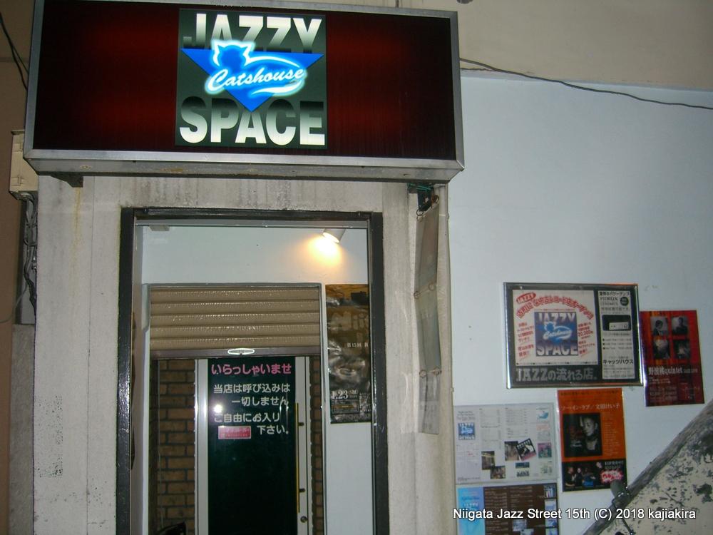 ジャムセッション@JAZZY SPACE CATS HOUSE★第15回新潟ジャズストリート