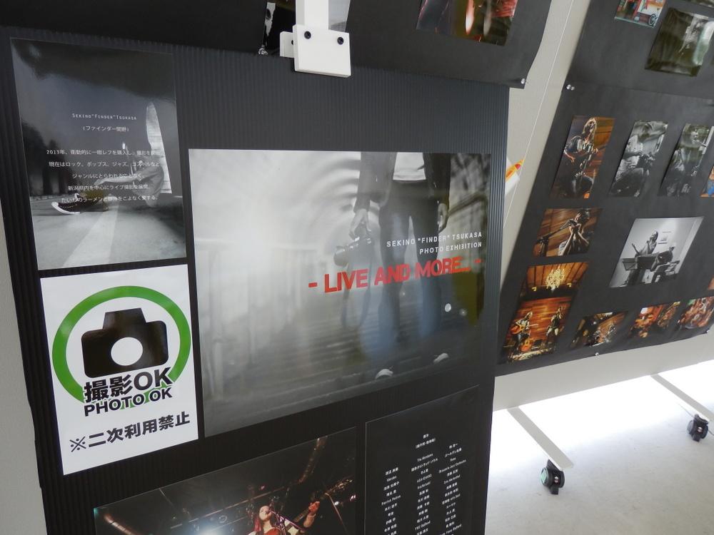 "Sekino""Finder""Tsukasa Photo Exhibition ""LIVE and More..."""