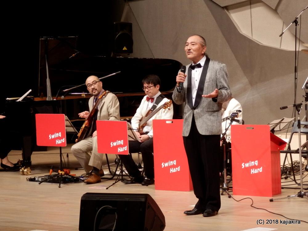 Swing Hard Jazz Orchestra 15th Autumn Live 2018【楽団結成30周年】