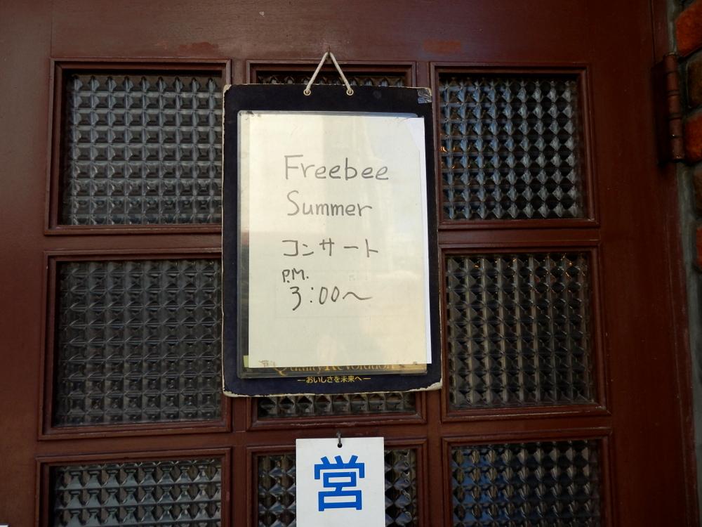 フリービー音楽教室「Freebee Summer Concert」@ジャズ喫茶スワン 2018