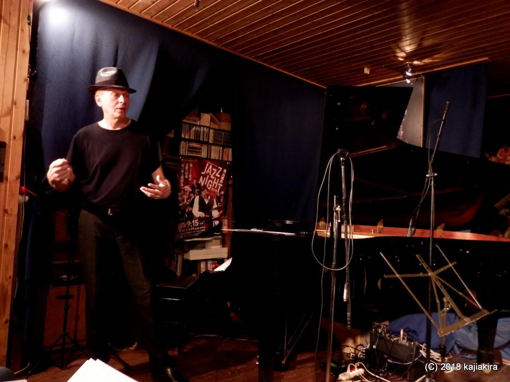 フィリップ・ストレンジ・ジャズクリニック&セッション@Jazz Flash