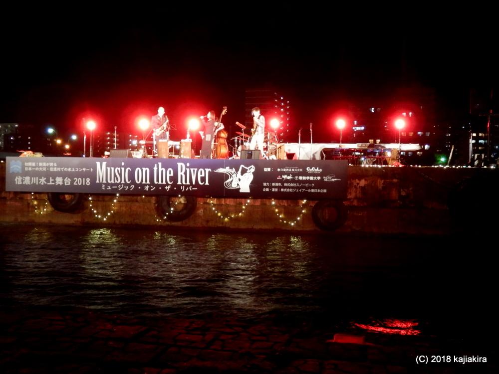 阿部泰比古クインテット & 吉田睦@信濃川水上舞台2018 Music on the River[新潟市中央区]