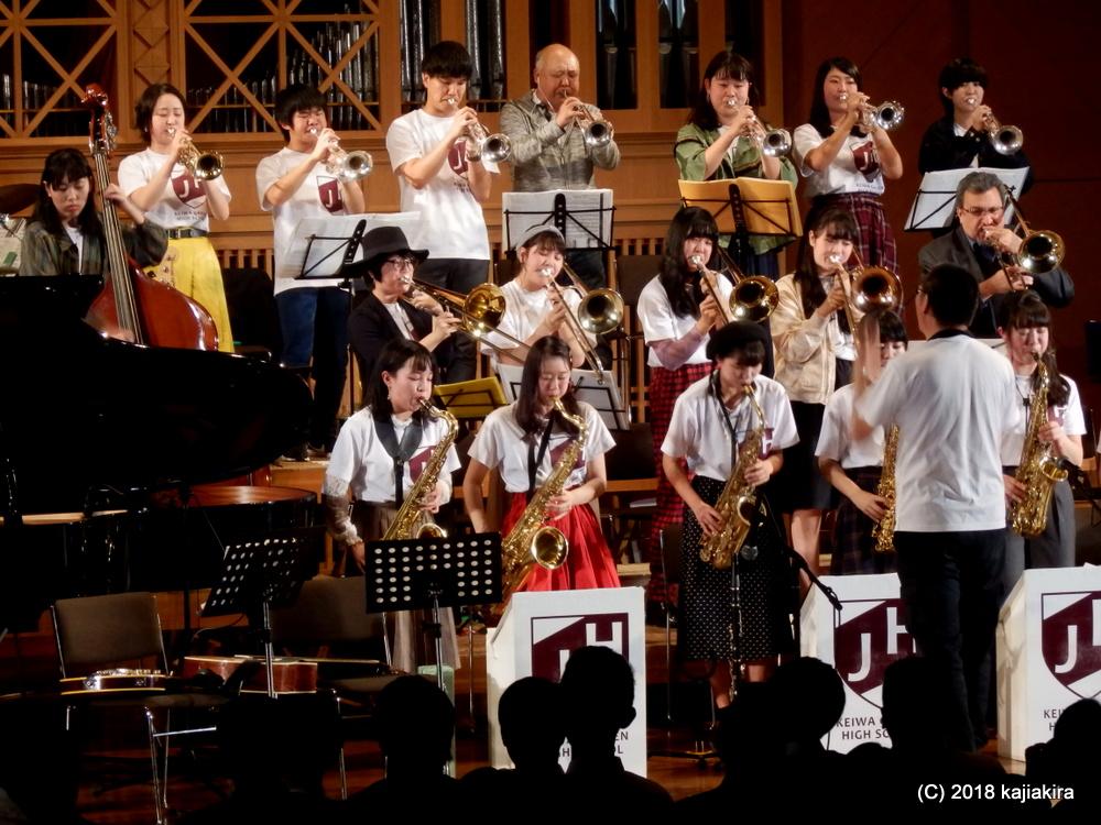 敬和学園高校器楽部 JAZZ HORNETS「第42回太夫浜コンサート」