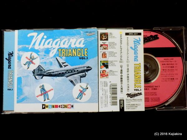 山下達郎・伊藤銀次・大滝詠一 – ナイアガラ・トライアングル Vol.1 <1995 Original Mix Remaster Editon>