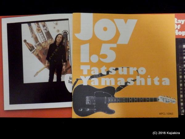 JOY1.5 - 山下達郎 (2011)