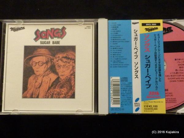 SB-Songs-30th