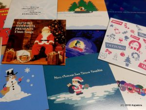 Tatsuro Mania(ファンクラブ会報)付録CD