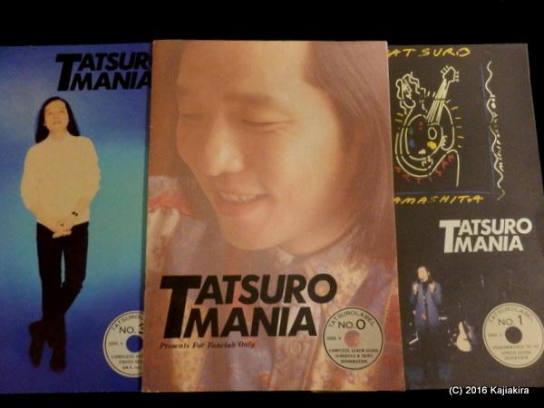 Tatsuro Mania No.0