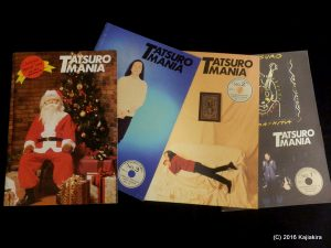 Tatsuro Mania No.01-04 (1992)