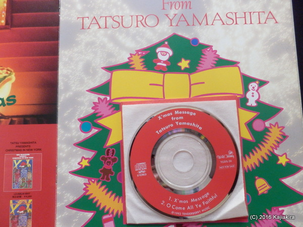 X'mas Message from Tatsuro Yamashita (1992)