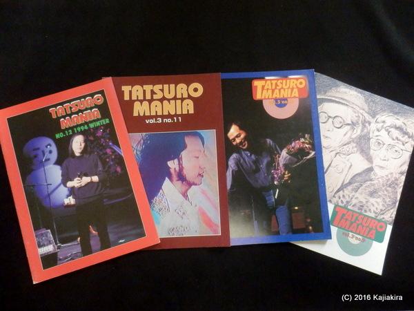 Tatsuro Mania No.09-12 (1994)
