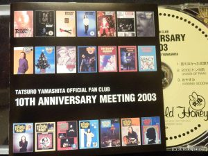 TATSURO YAMASHITA OFFICIAL FAN CLUB 10TH ANNIVERSARY MEETING 2003