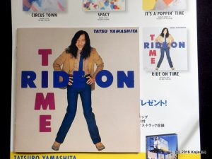 山下達郎 - RIDE ON TIME