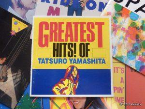 山下達郎 - GREATEST HITS! OF TATSURO YAMASHITA