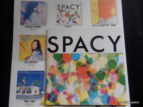 山下達郎 - SPACY