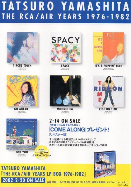 TY-RCA-air-Years