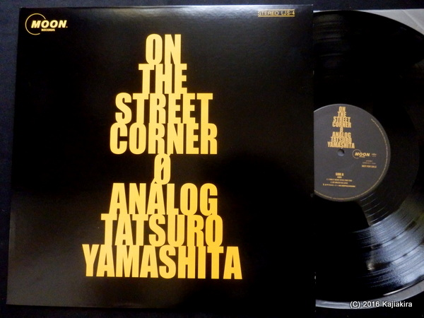 山下達郎 - ON THE STREET CORNER 0 Analog
