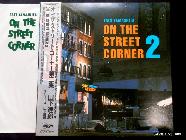 山下達郎 - ON THE STREET CORNER 2 (1986.12.10)