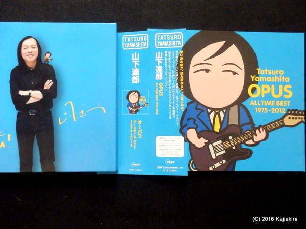 山下達郎 - OPUS 〜ALL TIME BEST 1975-2012〜 (2012.09.26)
