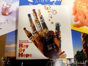 山下達郎 - Ray Of Hope (2011.08.10)