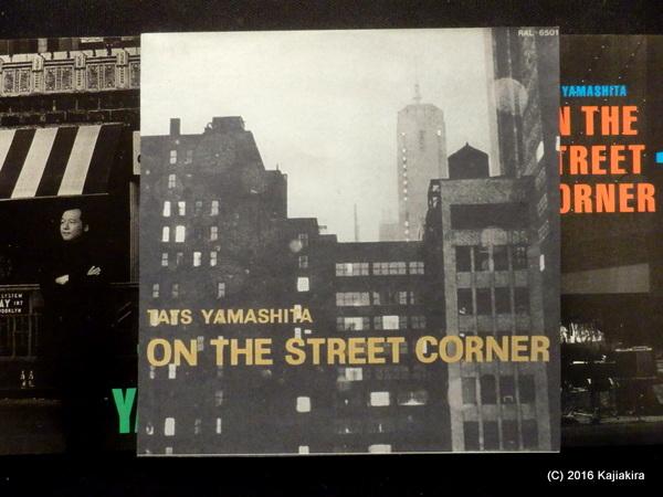 山下達郎 - ON THE STREET CORNER 1980