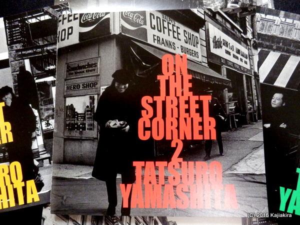 山下達郎 - ON THE STREET CORNER 2