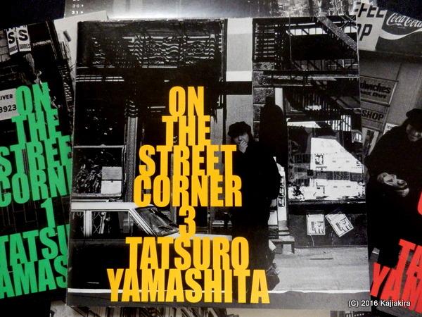 山下達郎 - ON THE STREET CORNER 3
