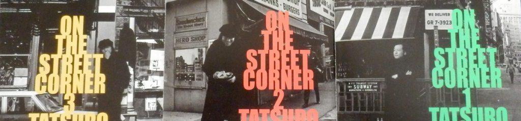 山下達郎 - ON THE STREET CORNER 1-3