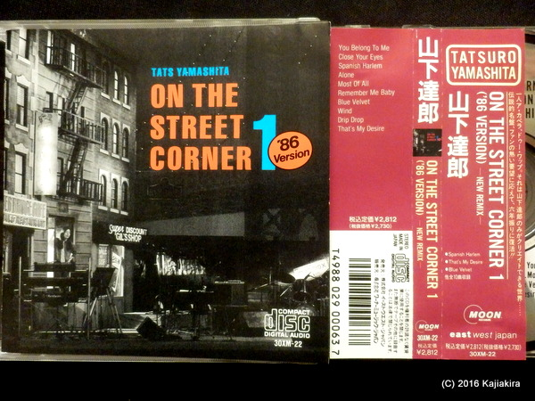 山下達郎 - ON THE STREET CORNER 1 ('86 VERSION)