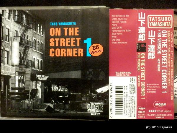 山下達郎 - ON THE STREET CORNER 1 ('86 VERSION)