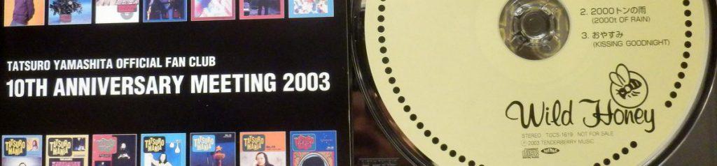 cropped-TY20-funclub.jpg